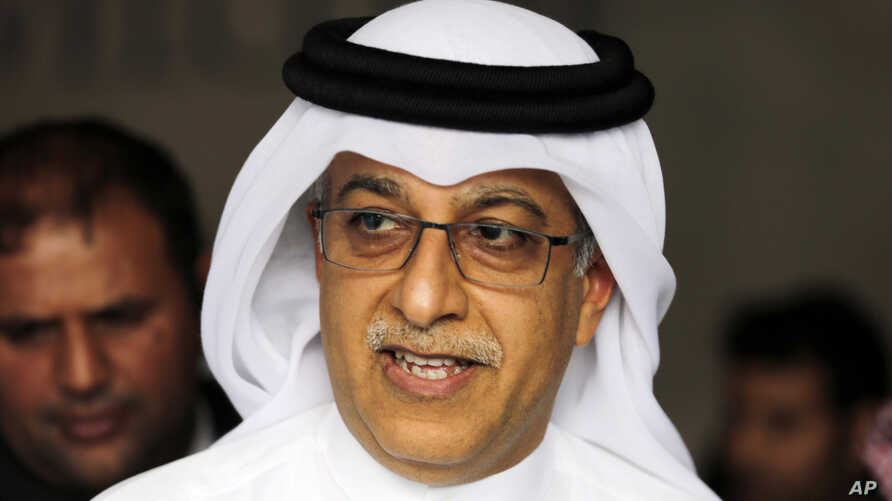 FILE - Sheikh Salman bin Ibrahim Al Khalifa is seen in a April 30, 2015, photo.