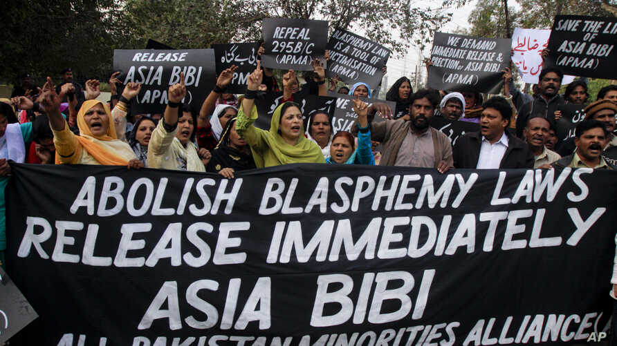FILE photo -  A court sentenced Mohammad Zulfiqar, 50, to death on blasphemy charges in eastern Pakistan, a government prosecutor said Tuesday, July 15, 2014.