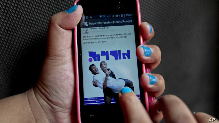 The Facebook page of Roopbaan magazine, a LGTB rights publication, is seen on the screen of a cellphone in Dhaka, Bangladesh, April 28, 2016. The killing of two gay rights activists in the Bangladeshi capital has driven the country's already secretiv