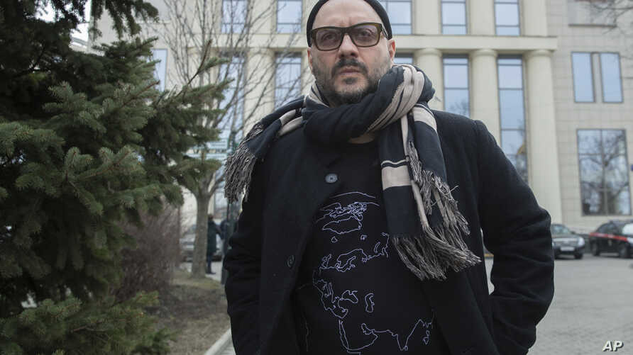 Russia Director Detained