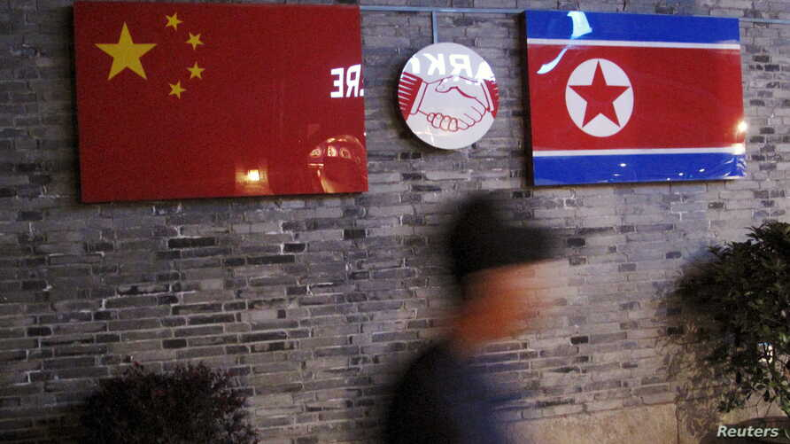 FILE - Flags of China and North Korea are seen outside the closed Ryugyong Korean Restaurant in Ningbo, Zhejiang province, China, in this April 12, 2016 photo.