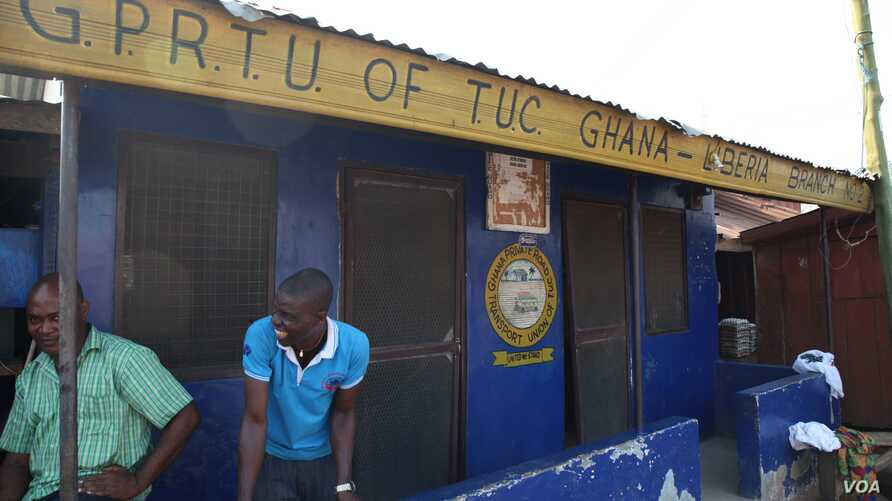 Pictured in this photo is the Ghana Private Roads Transport Union office, Buduburam, Ghana, October 28, 2014. (Chris Stein/VOA)