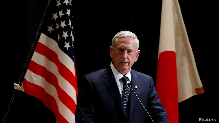 U.S. Defense Secretary Jim Mattis speaks at a joint news conference with Japan's defense minister in Tokyo, Japan, Feb. 4, 2017.