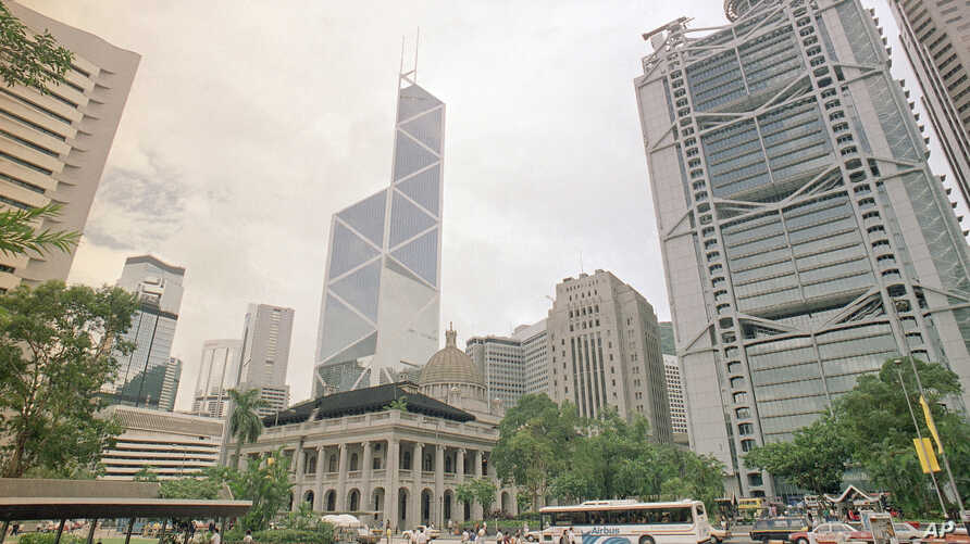 FILE - The skyline of Hong Kong's business district.
