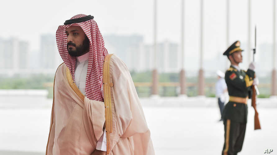 Saudi Arabia Deputy Crown Prince Mohammed bin Salman arrives in Hangzhou, China to participate in the G20 Summit, Sept. 4, 2016.