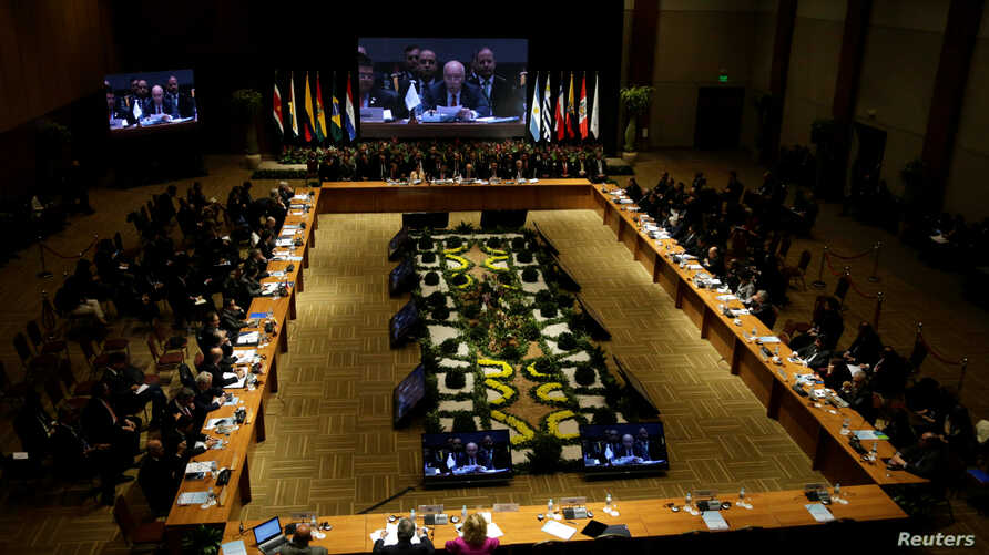 General view of the Mercosur trade bloc annual summit in Luque, Paraguay, June 18, 2018.