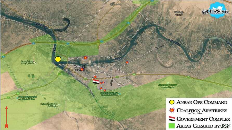 This map shows areas cleared and airstrikes in Anbar Province, Iraq, by the U.S.-led coalition fighting Islamic State.