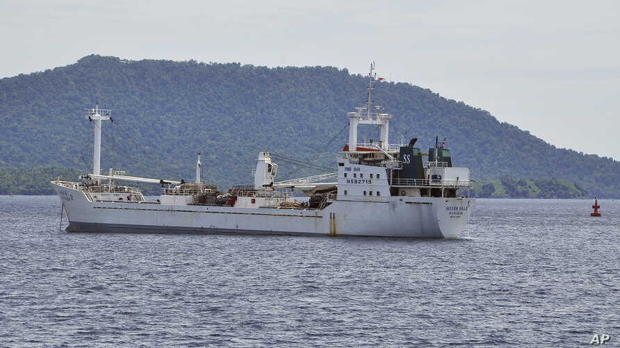 Thai-owned cargo ship Silver Sea 2 is seen anchored off an Indonesian Navy base in Sabang, Aceh province, Indonesia, Aug. 13, 2015.