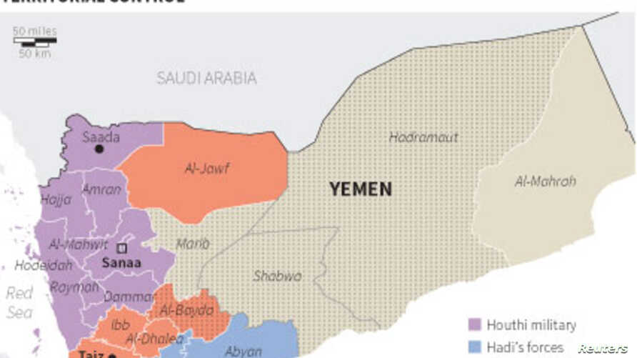 Map of Yemen locating the al-Anad air base, seized by Houthi forces from defenders loyal to President Abd-Rabbu Mansour Hadi on Wednesday.