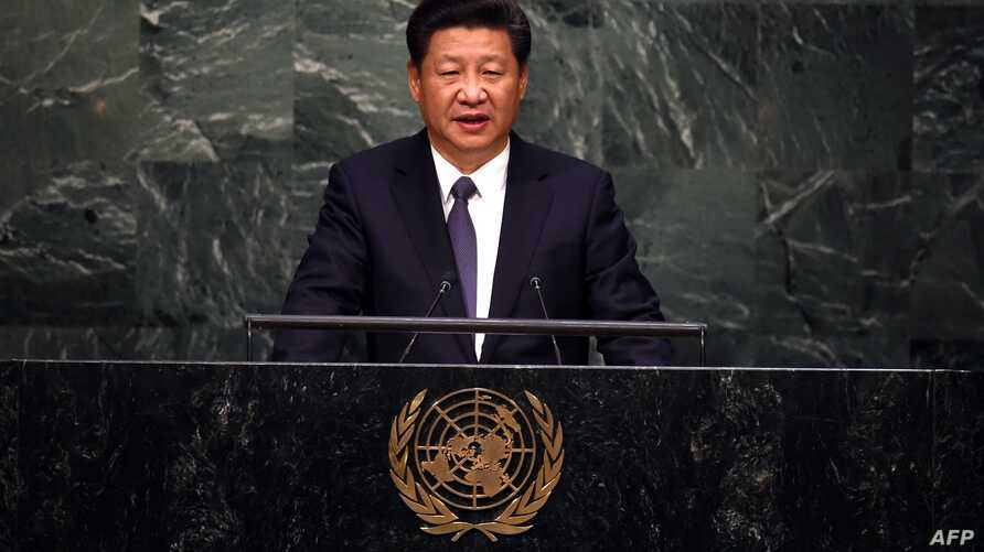 Xi Jinping, President of China, speaks at the United Nations Sustainable Development Summit during the United Nations General Assembly in New York on Sept. 26, 2015.