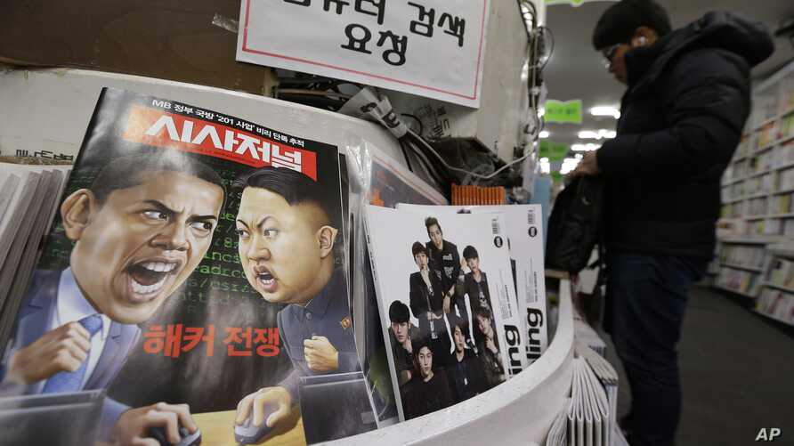 FILE - A magazine with caricatures of President Barack Obama and North Korean leader Kim Jong Un is displayed at a bookstore in Seoul, South Korea, Jan. 3, 2015..