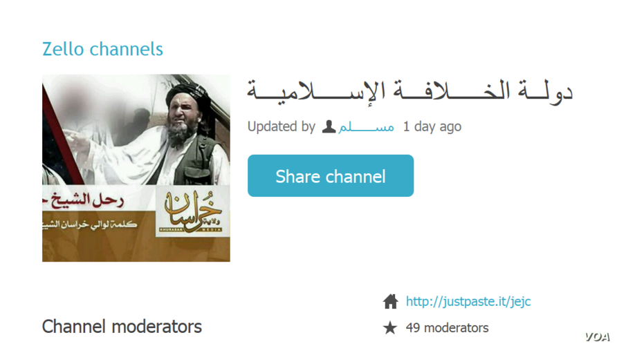 """Screenshot of Zello channel, """"The State of the Islamic Caliphate,"""" which has more than 10,000 subscribers."""