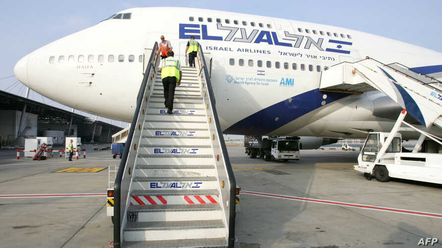 FILE - Israel's national carrier, an El Al Boeing 747 is seen parked on the tarmac at Ben Gurion International airport on the outskirts of Tel Aviv, 25 July 2007.