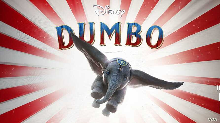 "A Walt Disney Co.""Dumbo"" promotional poster"