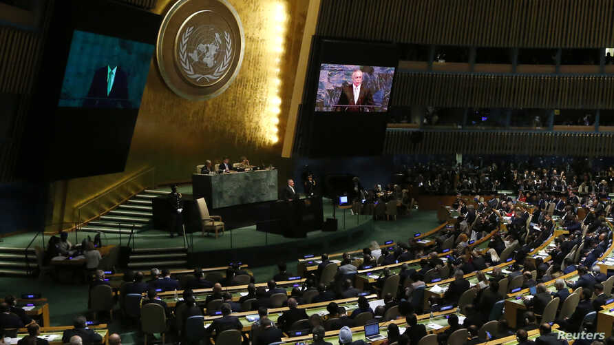 FILE - Brazilian President Michel Temer addresses the 72nd United Nations General Assembly at U.N. headquarters in New York, Sept. 19, 2017.