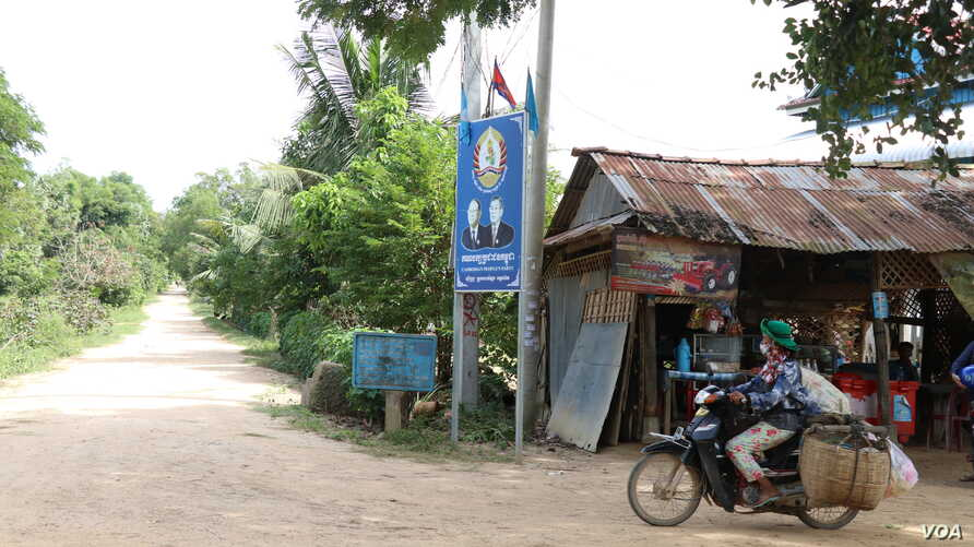 A sign bearing the Cambodian People's Party logo and the faces of Prime Minister Hun Sen and National Assembly President Heng Samrin in Prey Khla commune, Takeo province, Nov. 27, 2017.