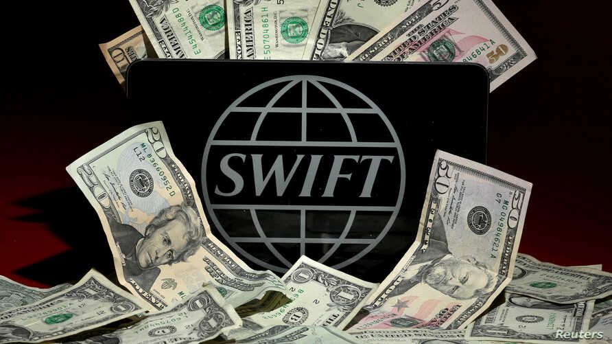 The SWIFT logo is pictured in this photo illustration taken April 26, 2016 in New York.