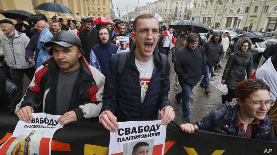 Belarusian opposition activists rally in the city center in Minsk, Belarus, Saturday, Oct. 21, 2017.