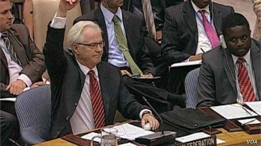 Russia, China Veto UN Resolution on Syria as Fighting Continues