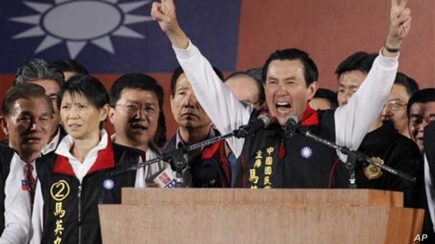 Taiwanese President Ma Ying-jeou declares his victory in the presidential election in Taipei, Taiwan. Ma won a close re-election fight, leveraging his message of greater prosperity through expanded ties with China to beat his populist-minded opponent