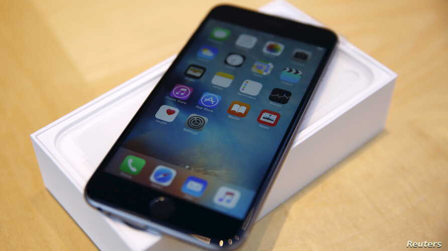 Apple Inc. has lost a patent lawsuit over the processor in its iPhone 6S Plus and other models.