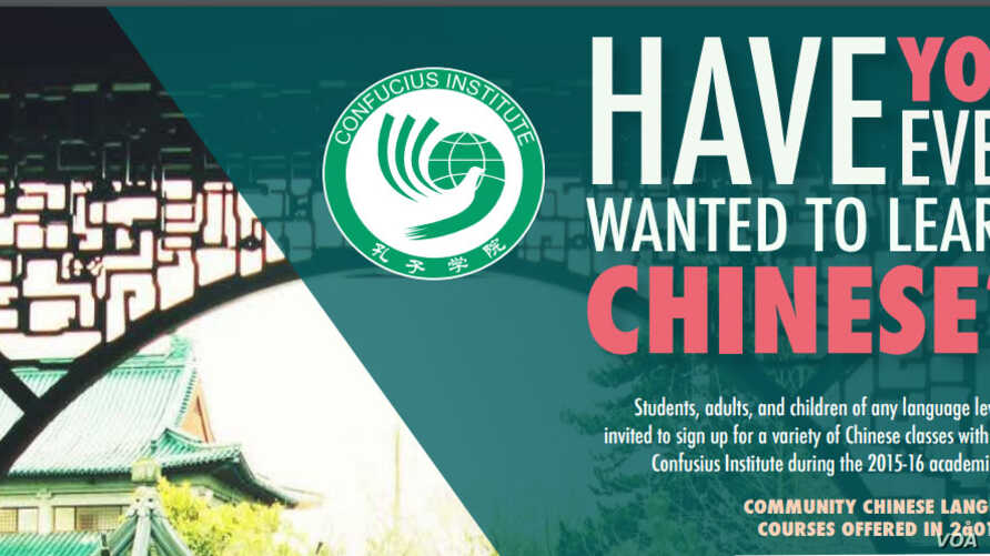 A flyer for Chinese language courses sponsored by the Confucius Institute at the University of Iowa.