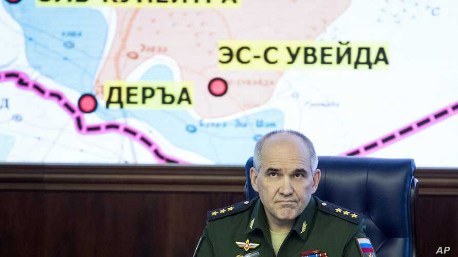 FILE - Col. Gen. Sergei Rudskoi of the Russian General Staff, speaks to the media in the Defense Ministry in Moscow, Russia, May 5, 2017.