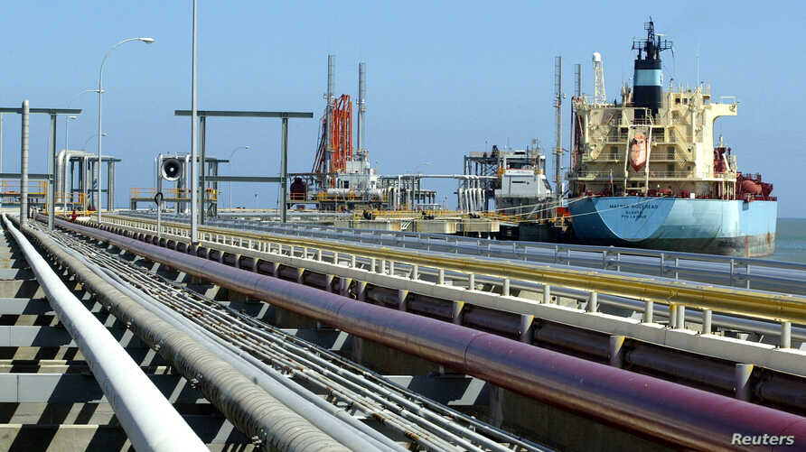 FILE - An oil tanker is seen at Jose refinery cargo terminal in Venezuela in this undated file photo.
