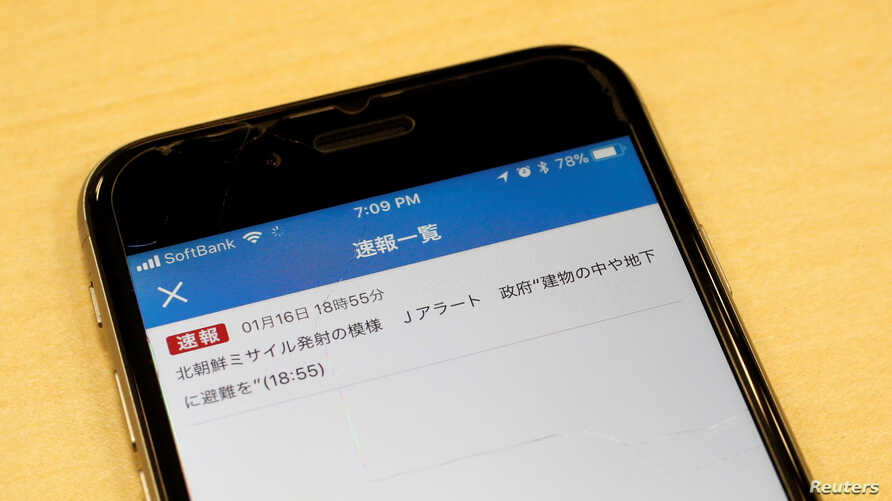 Japan's public broadcaster NHK's false alarm about a North Korean missile launch which was received on a smart phone is pictured in Tokyo, Jan. 16, 2018.