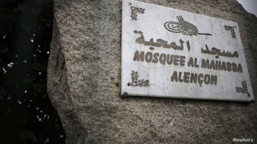 The plaque of the Al-Mahabba mosque is seen in Alencon, France, November 25, 2015. The voice claiming Islamic State's responsibility for the deadly Paris attacks is known to many in the small French provincial town of Alencon. The voice claiming Isla