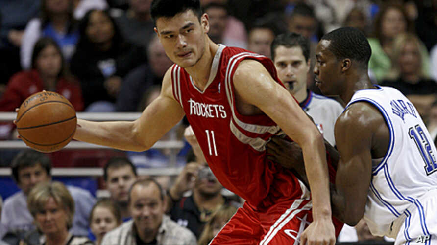 Image result for yao ming
