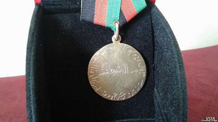 Medal of Bravery, from the people of Afghanistan to Donal
