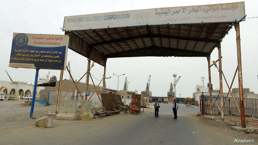 A view of the gate of the Red Sea port of Hodeidah, Yemen, Aug. 5, 2018.