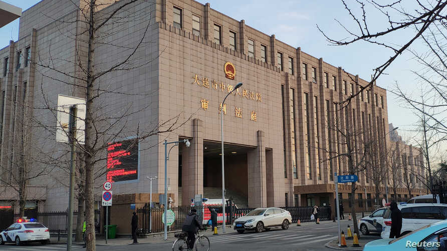 A general view of the Intermediate People's Court of Dalian, where the trial for Robert Lloyd Schellenberg, a Canadian citizen on drug smuggling charges, will be held, in Liaoning province, China, Jan. 14, 2019.