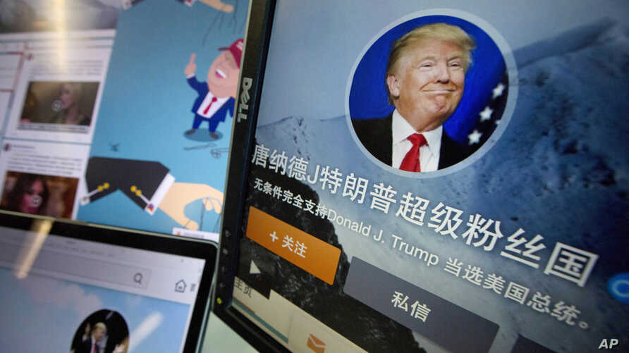 """Chinese fan websites for Donald Trump are displayed on a computer with the words """"Donald J. Trump super fan nation, Full and unconditional support for Donald J. Trump to be elected U.S. president"""" in Beijing, China, May 18, 2016. China features promi..."""