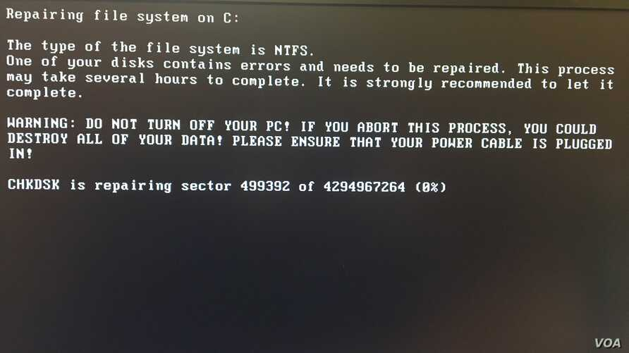 A tweet by Ukrainian Deputy Prime Minister Pavlo Rozenko shows a computer screen with a warning message to users as it allegedly appeared on many government computers. (Twitter - @RozenkoPavlo)