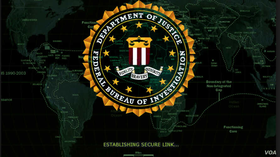 FBI logo over map of United States of America (screen shot from website)