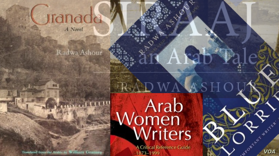 A screenshot of some books by renowned Egyptian author Radwa Ashour who died in Cairo late Sunday, Nov. 30, 2014.