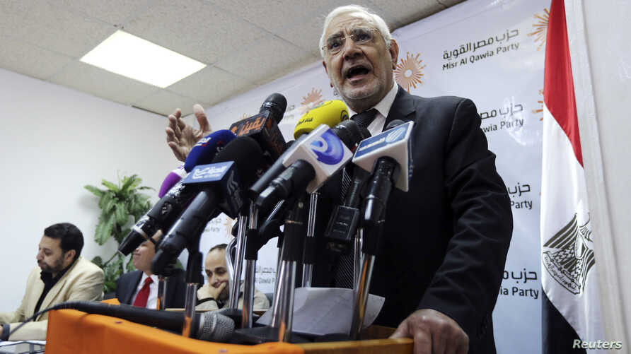 Chairman of the Strong Egypt party, Abdel Moneim Aboul Fotouh, speaks during a news conference in Cairo, Feb. 4, 2015.