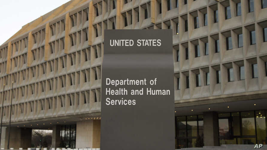 "FILE - The Department of Health and Human Services building is seen in Washington, April 5, 2009. The Health and Human Services inspector general's office was issuing an ""early alert"" Monday on its findings from a large sampling of nursing home abuse"