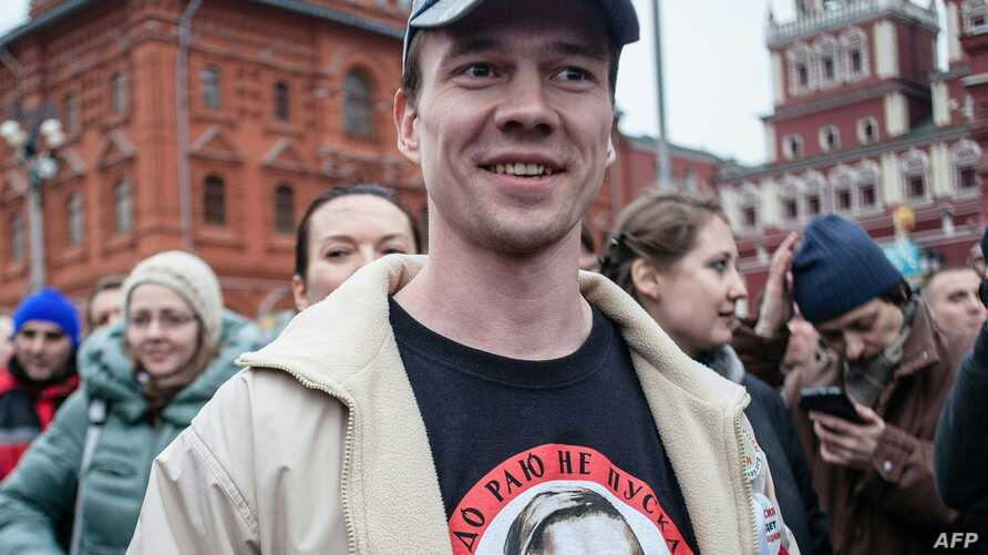 FILE - Ildar Dadin is shown participating in a rally in support of a detained anti-government activists at Manezhnaya Square in Moscow, Russia, April 6, 2014.