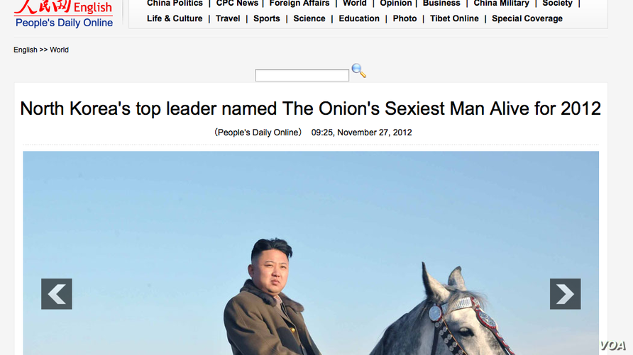 In a screenshot from China's People's Daily newspaper, North Korean leader Kim Jong Un is reported as having been chosen 'Sexiest Man Alive' by the Onion newspaper.