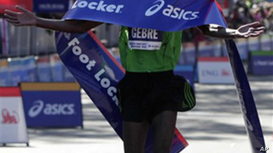 African Runners Take Top Spots at New York City Marathon