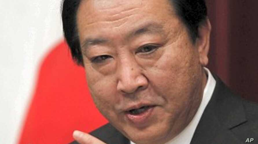 Japan Expresses New Caution About Cutting Iranian Oil Imports