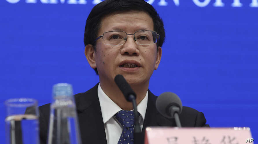 Wu Yanhua, deputy director of the national space agency, speaks during a press conference held in Beijing, China, Jan. 14, 2019.