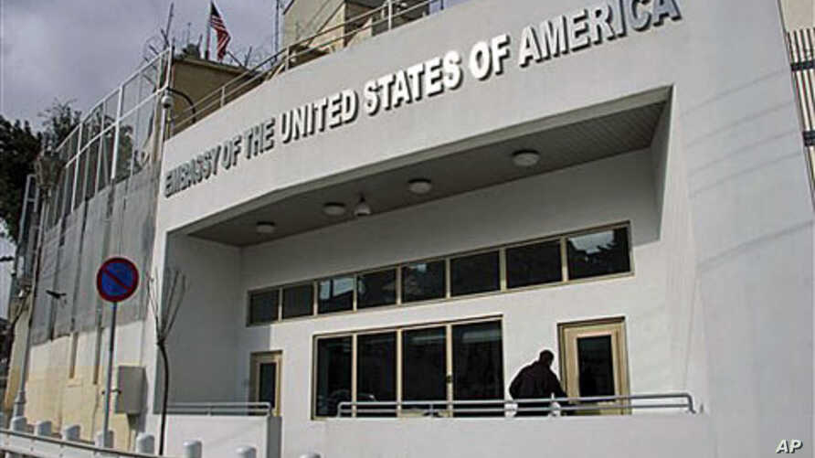 The US embassy building is seen in Damascus, Syria, January 12, 2012.