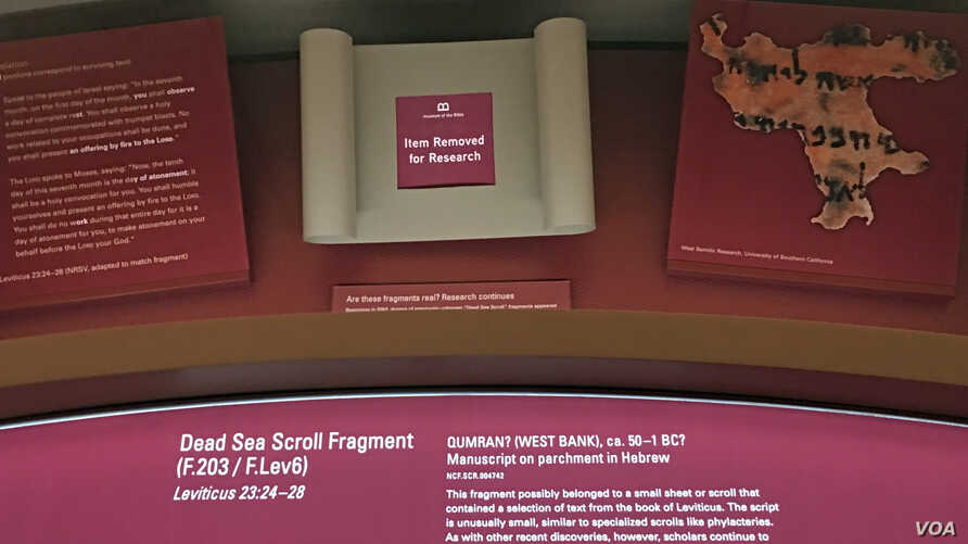 Fragments of the Dead Sea Scrolls have been removed and will no longer be displayed at the Museum of the Bible in Washington, D.C., Oct. 24, 2018. (Photo by Diaa Bekheet). The museum announced on Oct. 22, 2018, that five fragments of the ancient manu