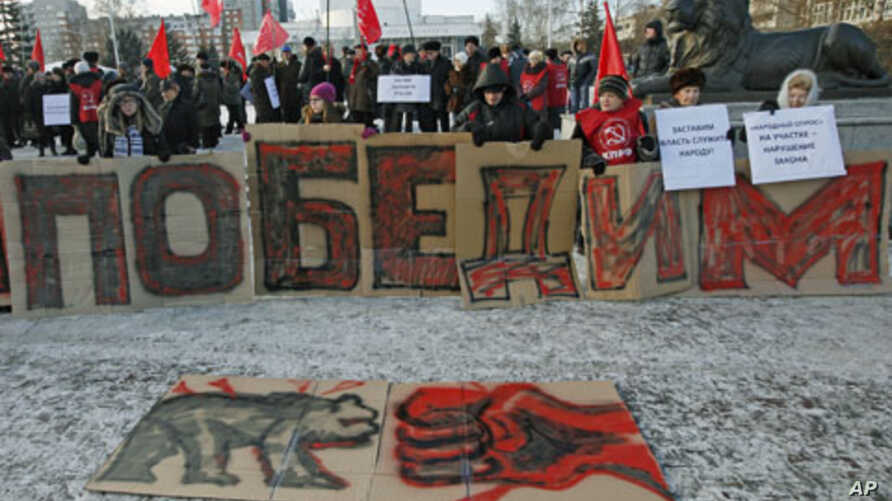 Supporters of Russian communist party hold a rally to protest against violations at the parliamentary elections in Russia's Siberian city of Krasnoyarsk, December 9, 2011.