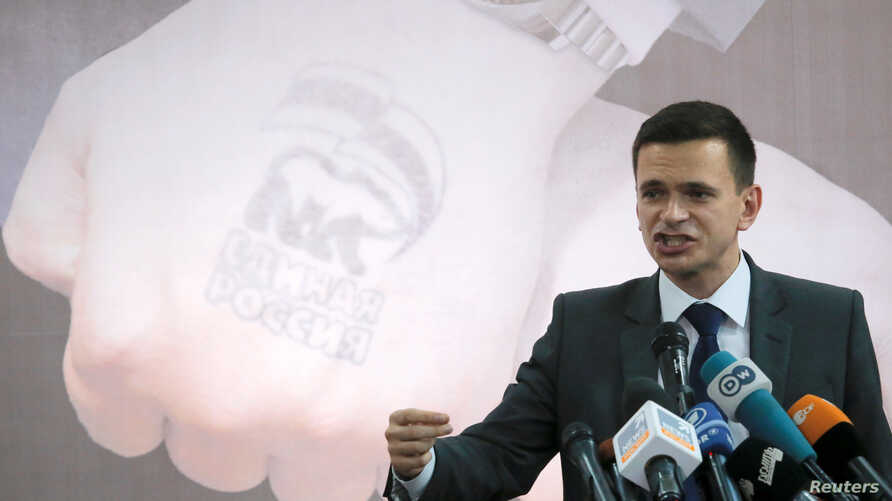 "Russian opposition figure Ilya Yashin presents his report, titled ""The Criminal Russia Party,"" ahead of September 18 parliamentary elections in Moscow, Russia, Aug. 30, 2016."