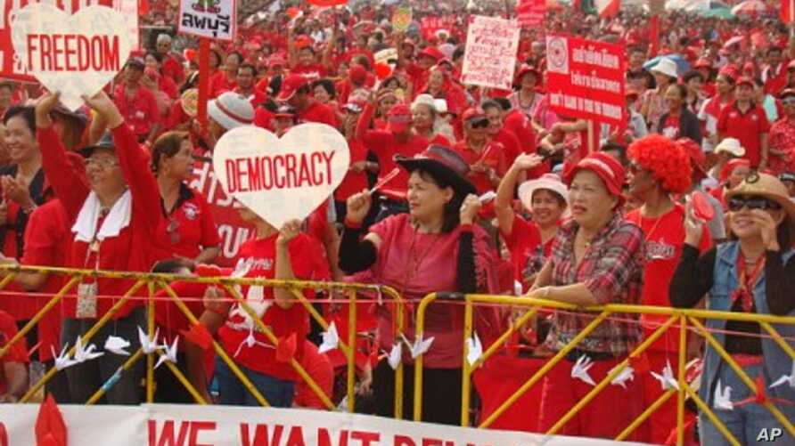 Anti-government 'red shirt' rally in Bangkok (File Photo)